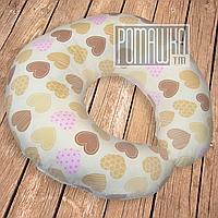 Подушка для кормления кормить новорожденного младенца грудничка малыша грудного ребёнка грудью 4621 Розовый