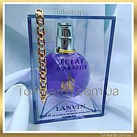 Женские духи Lanvin Eclat D`Arpege 100 ml. (Подарочные) Ланвин Эклат Дарпеж 100 мл.