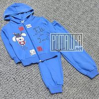 Трикотажный спортивный костюм р 74-80 5-9 м для мальчика детский демисезонный весна осень ДВУХНИТКА 4853 Синий