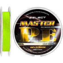 Шнур Select Master PE 150m салатовый 0.12мм 15кг (1870.01.52)