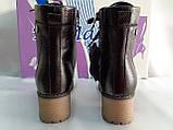 Комфортные зимние чёрные ботинки больших размеров Romax, фото 7