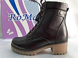 Комфортные зимние чёрные ботинки больших размеров Romax, фото 8
