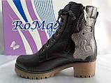 Комфортные зимние чёрные ботинки больших размеров Romax, фото 3