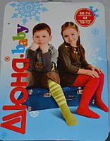 """Детские колготы демисезонные """" Дюна """"  размер 128-134"""