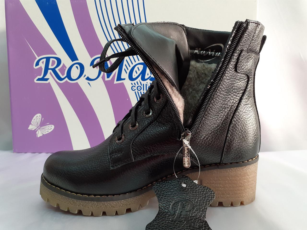 Комфортные зимние чёрные ботинки больших размеров Romax