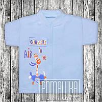Хлопковая кофточка 56 0-1 мес кофточка короткий рукав футболка для малышей наружные швы КУЛИР 3174 Голубой