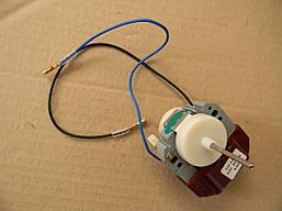 Вентилятор No Frost YZF 8,5 w для Stinol,Indezit