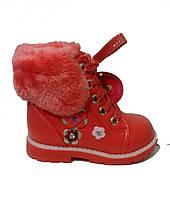 Ботинки зимние для девочки новинка р 23-27