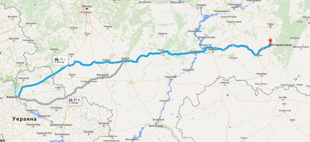 Киев → Стерлитамак