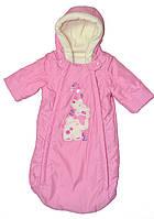 Конверт для новорожденного весна/осень розовый КВ18 (Бемби)