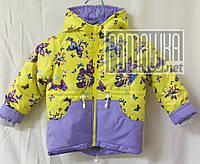 Куртка парка р 86-92 1 2 года весна осень для девочки детская весенняя осенняя термо на флисе 3395 Жёлтый