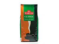 Кофе в зернах BARITTO CLASSIC 1 кг.