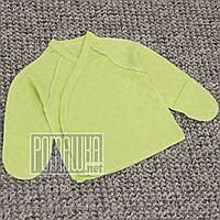 Летняя с дырочками р 56 0-1 месяц хлопковая кофточка для новорожденных в роддом швы наружу АЖУР 4752 Зелёный