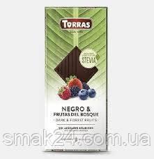 Шоколад черный без сахара и глютена с лесными ягодами Torras Negro & Frutas del Bosquo 125 г Испания