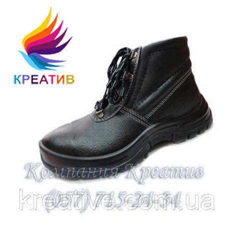 Ботинки рабочие (заказ от 30 пар)