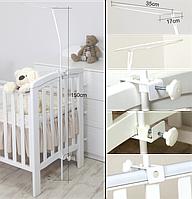 Качественная польская универсальная стойка опора подпора крепёж держатель под балдахин в или детскую кроватку