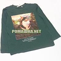 Детский реглан (футболка с длинным рукавом) р.110 для мальчика ткань 95% хлопок 5% вискоза 1071 Зеленый