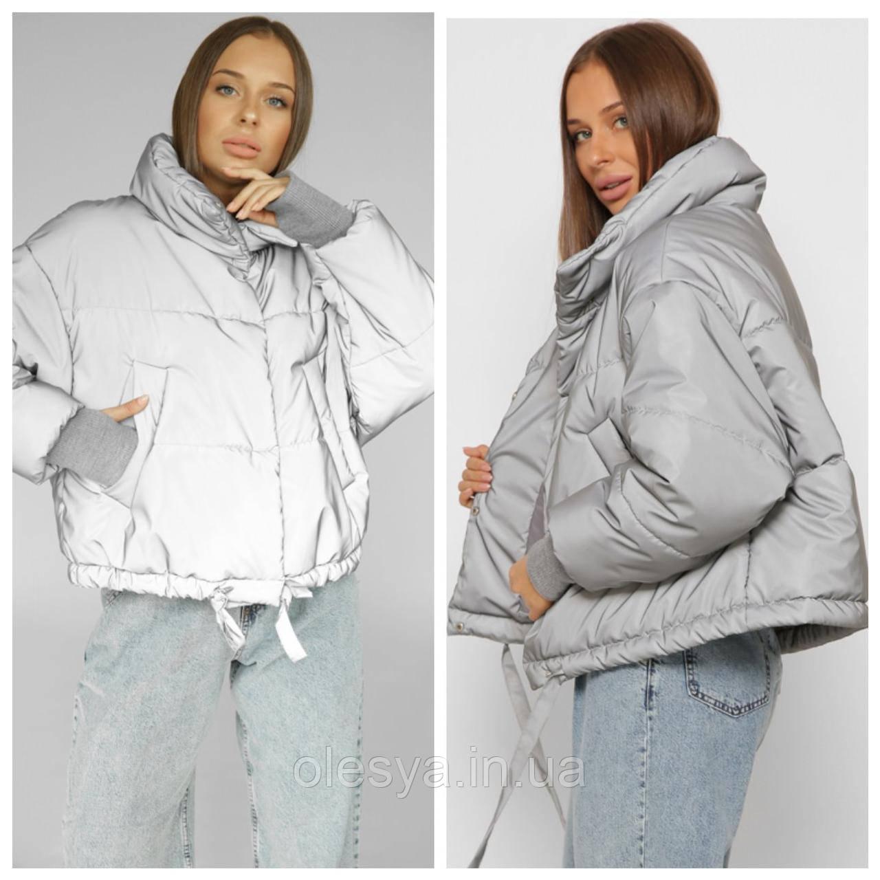 Ультрамодная светоотражающая женская куртка X-Woyz 8875 размеры 42- 48 Хит продаж