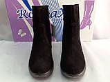 Комфортные зимние замшевые ботинки на платформе Romax, фото 5