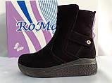Комфортные зимние замшевые ботинки на платформе Romax, фото 6