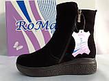Комфортные зимние замшевые ботинки на платформе Romax, фото 4