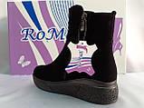 Комфортные зимние замшевые ботинки на платформе Romax, фото 8