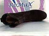 Комфортные зимние замшевые ботинки на платформе Romax, фото 9