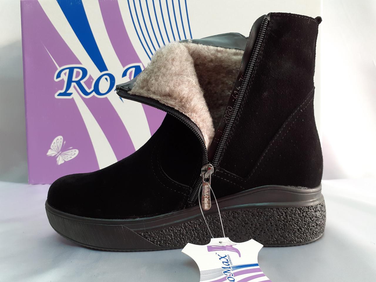 Комфортные зимние замшевые ботинки на платформе Romax