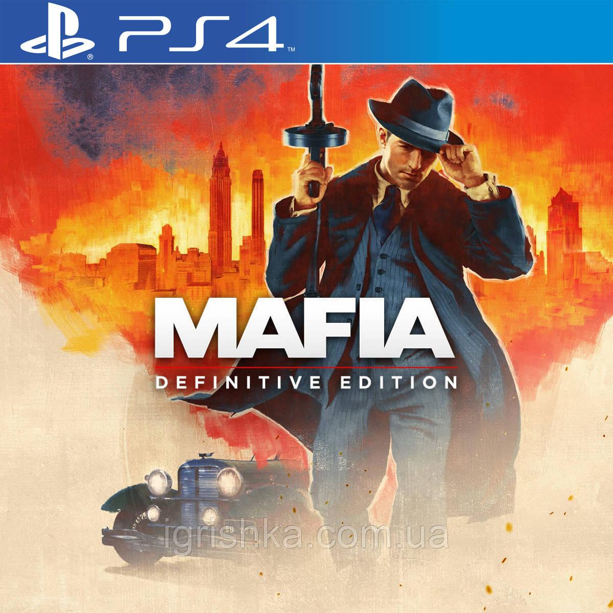 Mafia: Definitive Edition Ps4 (Цифровий аккаунт для PlayStation 4) П3