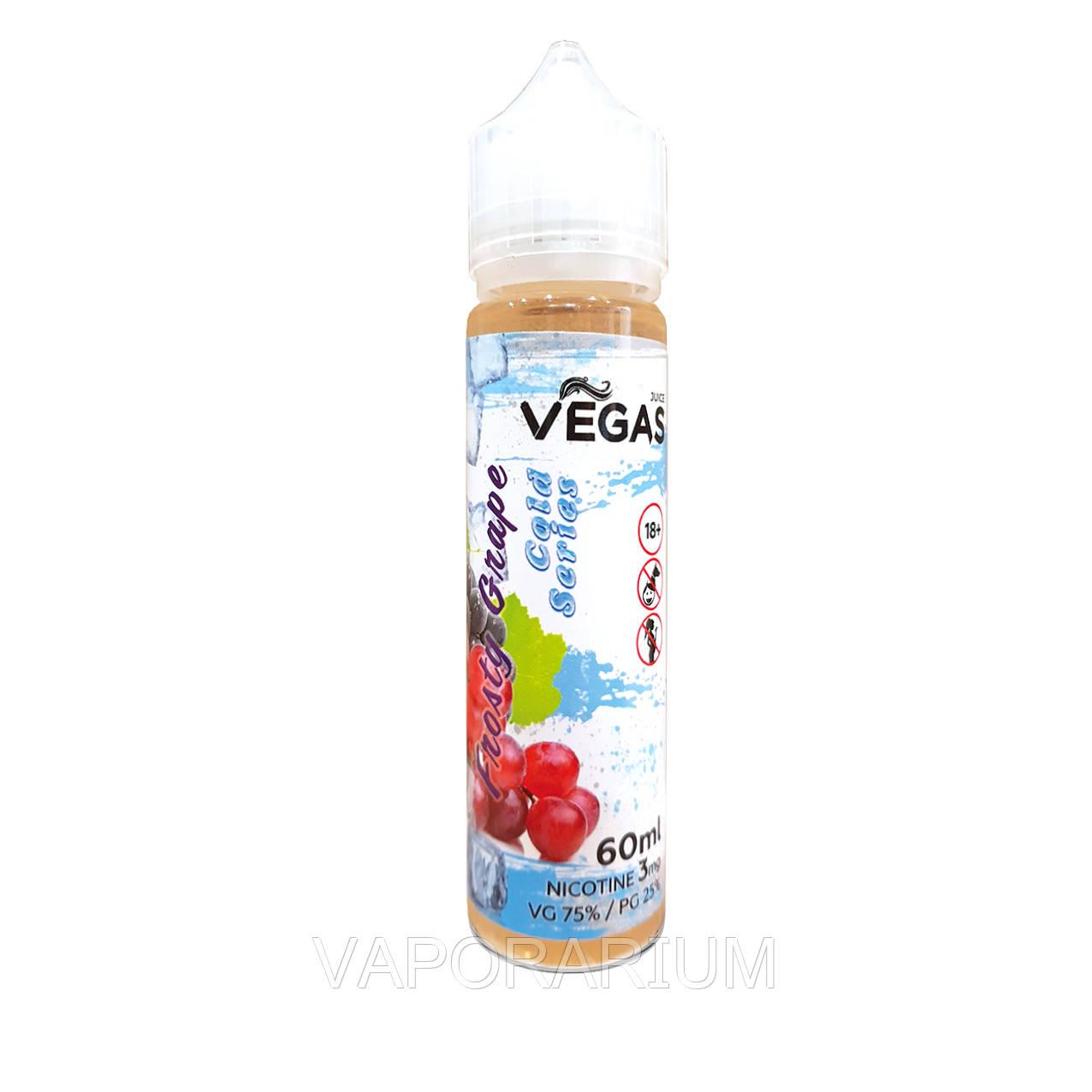 Жидкость для электронных сигарет Vegas Frosty Grape 3 мг 60 мл