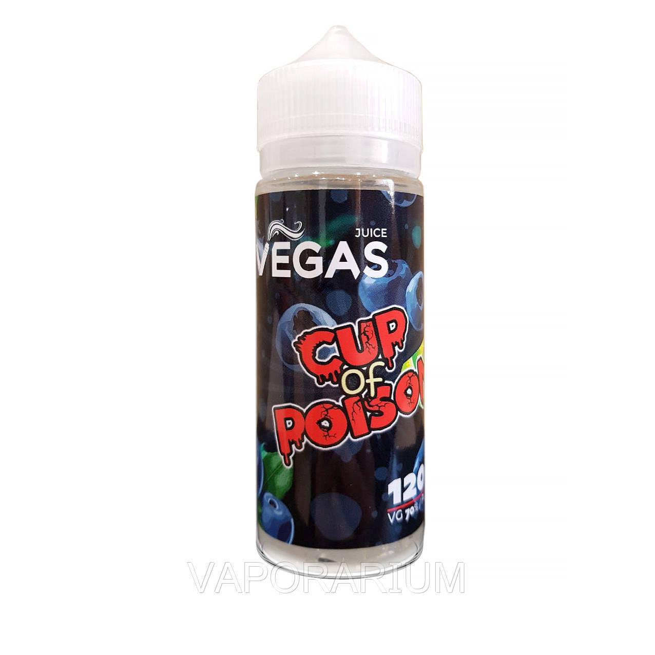 Жидкость для электронных сигарет Vegas Cup of Poison 1.5 мг 120 мл