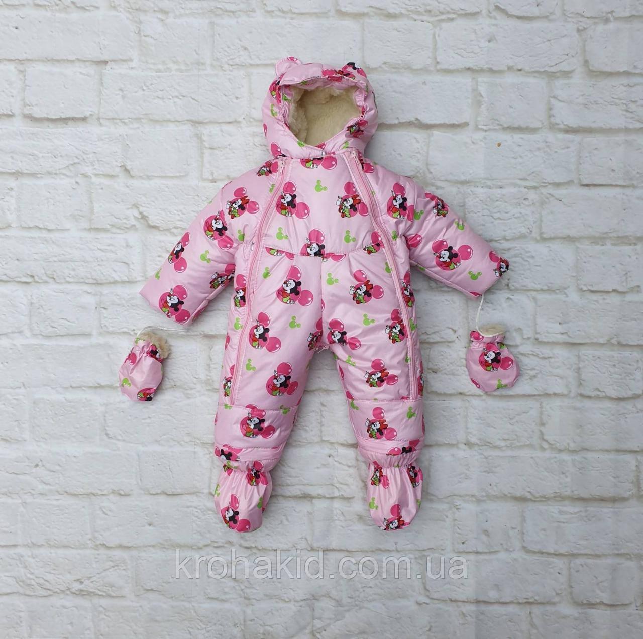 Зимний детский теплый комбинезон-трансформер 2в1 на овчине: курточка, конверт, комбинезон