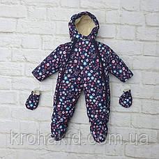 Зимний детский теплый комбинезон-трансформер 2в1 на овчине: курточка, конверт, комбинезон, фото 2