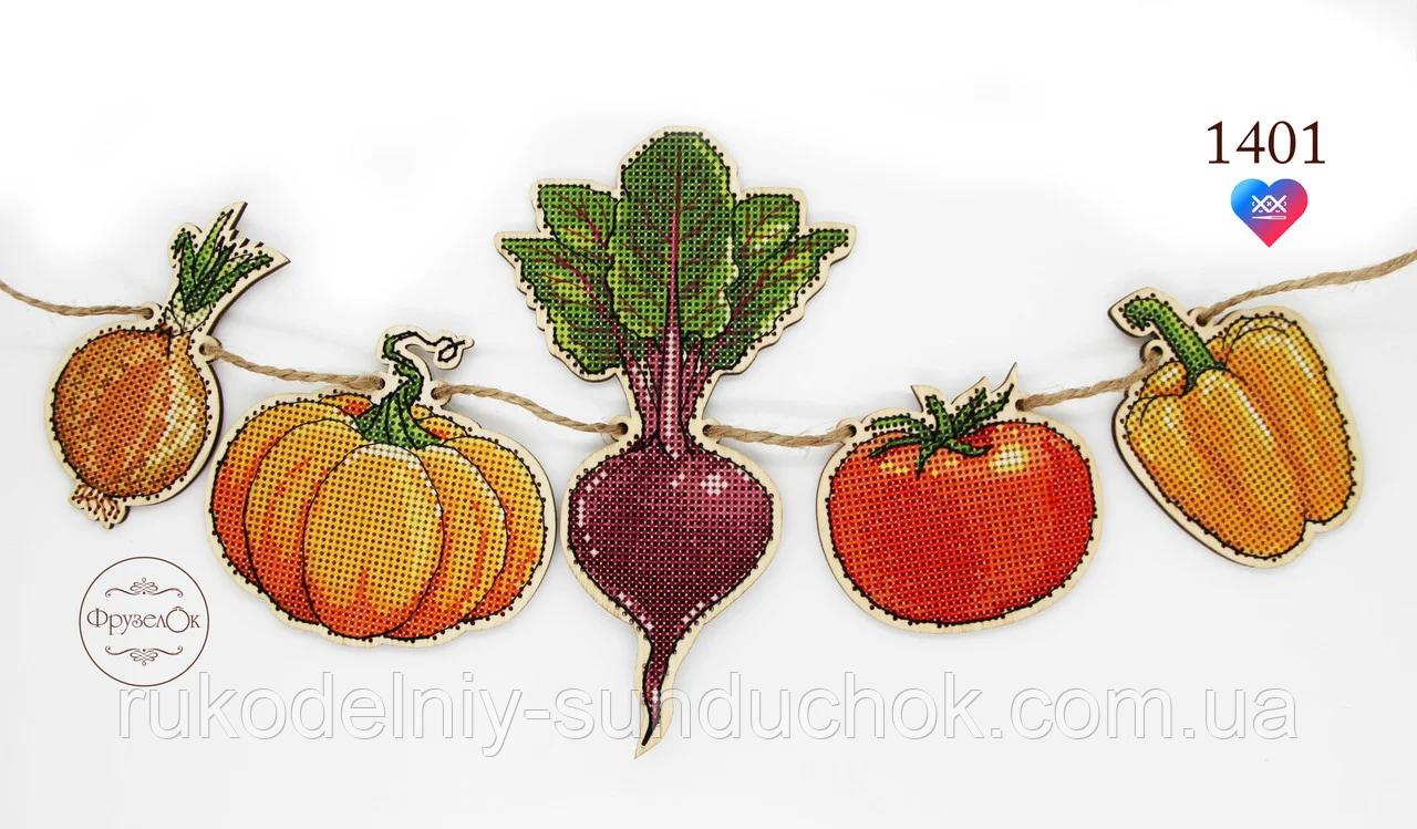 """Набор для вышивання крестиком на деревянной основе ФрузелОк """"Овощи"""" 1401"""