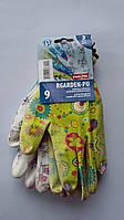 """Перчатки цветные нейлоновые """"Цветочек"""" REIS RGARDEN-PU (упаковка 3 пары)"""