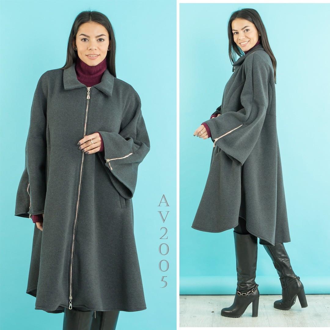 Женское длинное пальто разлетайка (48-54)