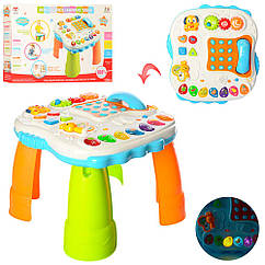 Развивающий музыкальный детский игровой центр SY82 столик на ножках музыка звук свет