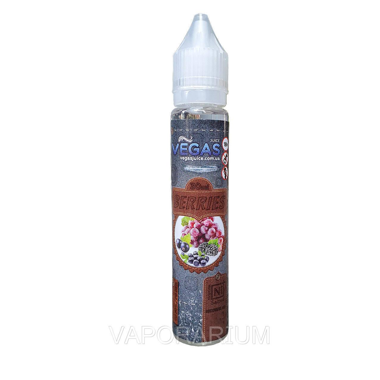 Жидкость для электронных сигарет Vegas Salt Berries 45 мг 30 мл