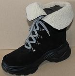 Зимние замшевые женские ботинки от производителя модель ДР1043, фото 3