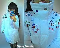 Женская зимняя куртка синтепон 200 со стразами (818)