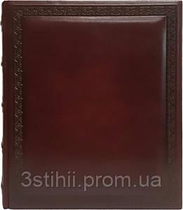 """Фотоальбом Макей кожаный """"Классика"""" (520-07-12) Коричневый"""