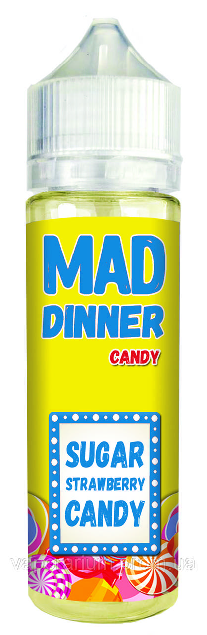 Жидкость для электронных сигарет Mad Dinner Candy 1.5 мг 60 мл