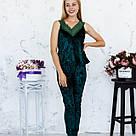 Піжама жіноча з мармурового велюру Julia. Комплект Майка і Штани. Зеленого кольору, фото 3