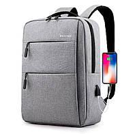 Водонепроницаемый деловой рюкзак для ноутбука с зарядкой через USB Серый + Подарок
