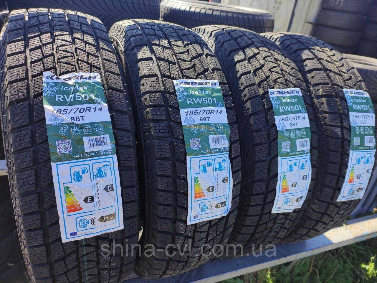 Зимові шини 185/70 R14 88T KAPSEN ICE MAX RW501