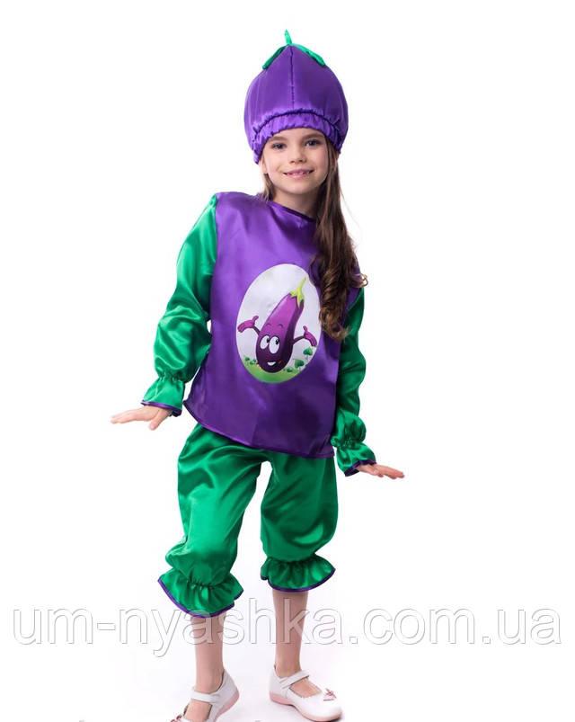 карнавальный костюм Баклажан, костюм баклажан