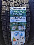 Зимові шини 185/70 R14 88T KAPSEN ICE MAX RW501, фото 2