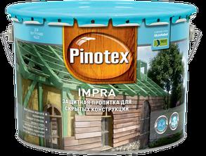 Антисептик Pinotex Impra 10л