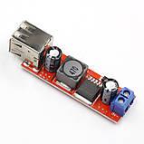 Преобразователь понижающий на LM2596 с 2-мя USB выходами, фото 2