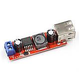 Преобразователь понижающий на LM2596 с 2-мя USB выходами, фото 4